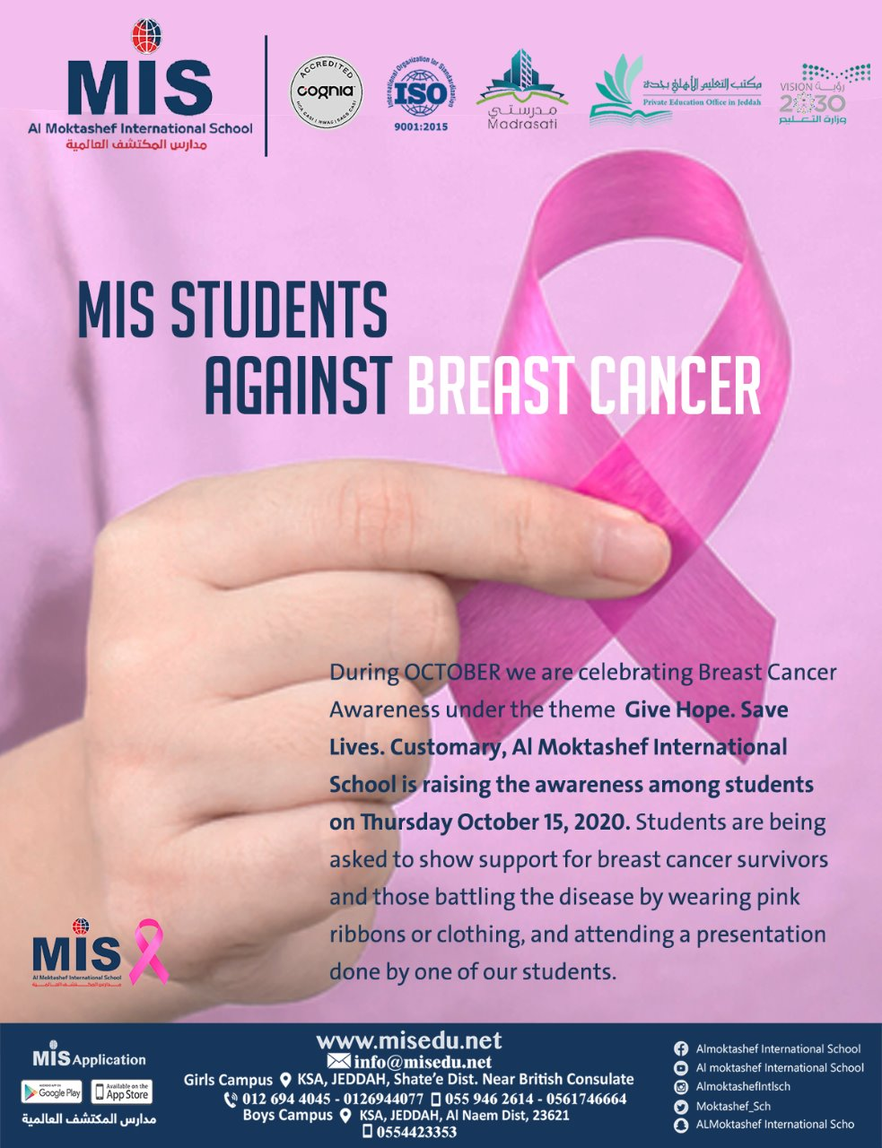 MIS Students Against Breast Cancer