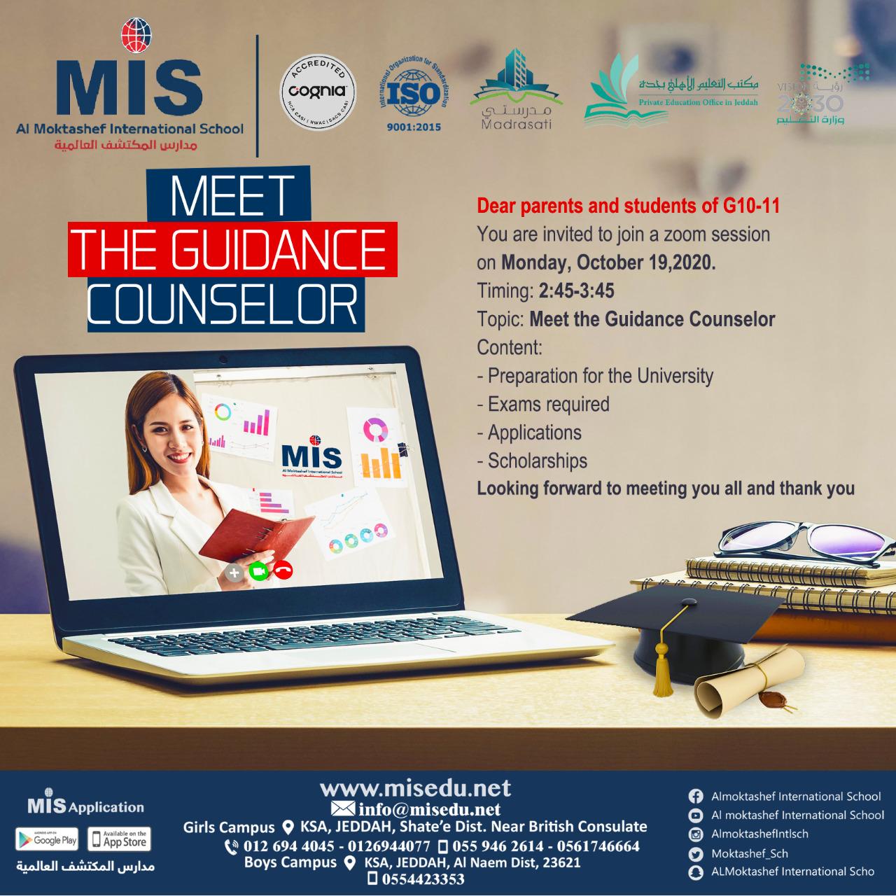 Meet the Guidance Counselor