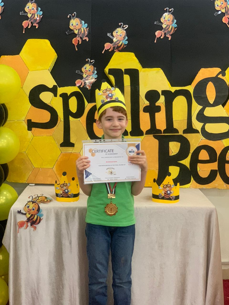 SPELLING BEE CONTEST 2019-2020